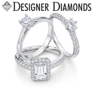 Designer diamonds ringe